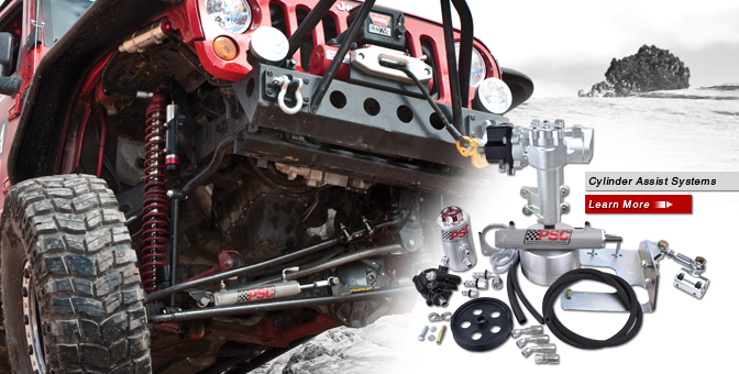 Cylinder Assist Gears, Kits & Components
